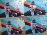 Vote Afghanistan!
