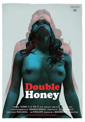 jamie-hewlett-double-honey