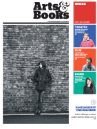 Primal Scream // Independent Arts & Books: https://kevinegperry.com/2016/03/06/bobby-gillespie-on-jeremy-corbyn-drug-culture-the-death-of-rock-and-new-album-chaosmosis/