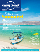 Baja California // Lonely Planet Traveller: https://kevinegperry.com/2017/09/05/great-escape-baja-california/