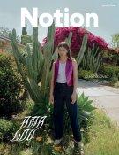 Ama Lou // Notion: https://kevinegperry.com/2019/06/21/ama-lou-notion/
