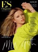Mia Goth // ES Magazine: https://kevinegperry.com/2020/02/13/mia-goth-on-marriage-modelling-and-that-miu-miu-campaign/